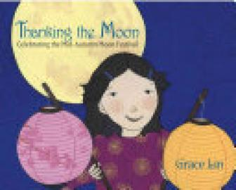 Cover image for Thanking the Moon